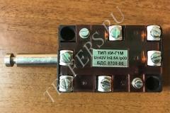 Выключатель концевой КИ-Г1 с пазом для вилки 2,0-8,0 т. (кат. № 258008)