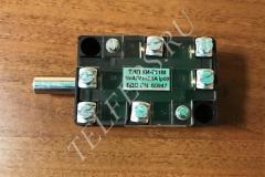 Выключатель концевой КИ-Г11 с отверстием 0,5-1,0 т. (кат. № 258008)