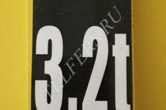 Крюковая подвеска в сборе 3,2 т. полиспаст 2/1 (кат. № 158367) Podem Gabrovo Ltd.