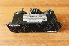 Прибор защиты от обрыва фаз УЗОФ-3М (исполнение 2)