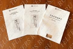 Документация на цепной тельфер BE011M - Балканско ехо ЕООД Габрово