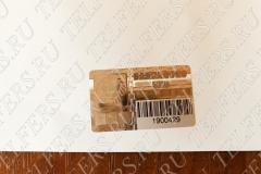 Защитная голограмма завода Балканско ехо ЕООД Габрово на обложке паспорта