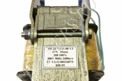 Электромагнит ЭМ33-71111