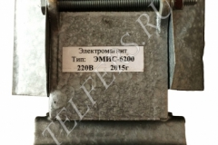 Электромагнит ЭМИС 6200