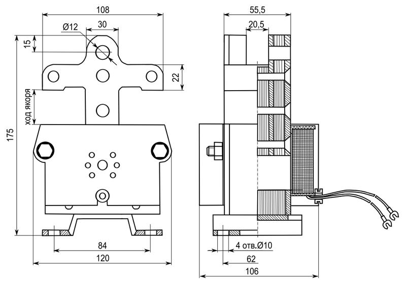 Габаритные и присоединительные размеры электромагнитов ЭМИС 6100