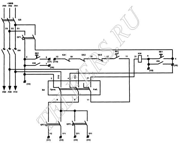 Схема электрическая принципиальная ПЗКБ-400У2 для магнитных и кулачковых контроллеров