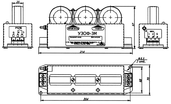 Габаритные и присоединительные размеры УЗОФ-3М исполнение 1