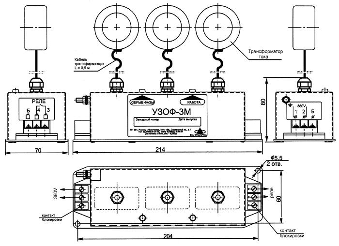 Габаритные и присоединительные размеры УЗОФ-3М исполнение 2