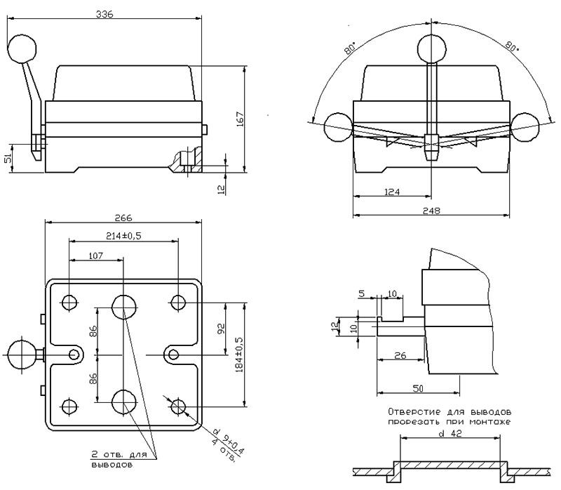Габаритно-присоединительные размеры командоконтроллеров ККП1100, ККП1300, ККП1400