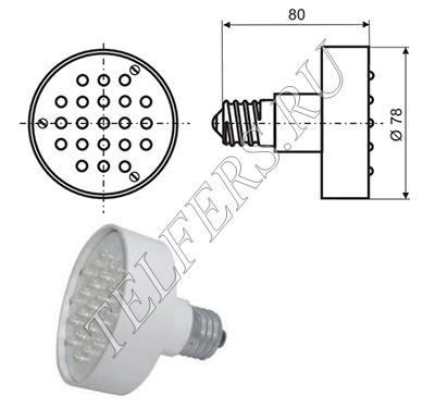Светодиодная лампа УПС-1А