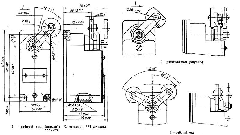 Габаритные и установочные размеры выключателей ВП16