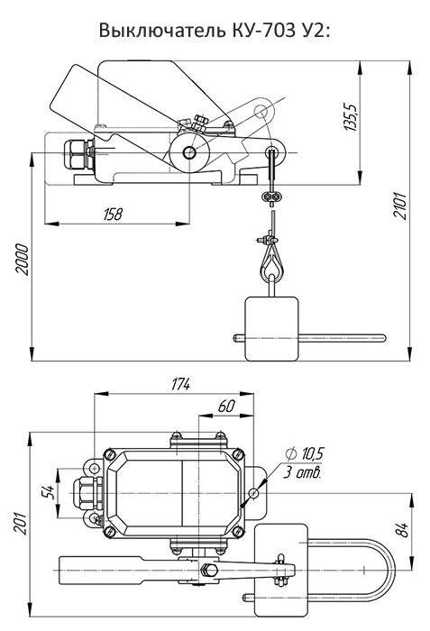Габаритные и установочные размеры выключателей КУ-703 У2